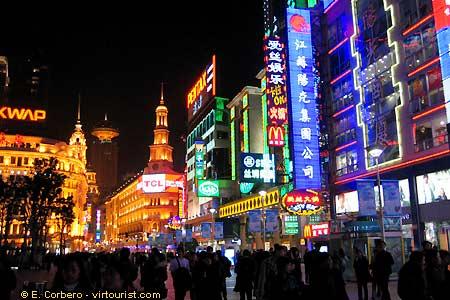 http://www.virtourist.com/asia/china/shanghai/imatges/41.jpg