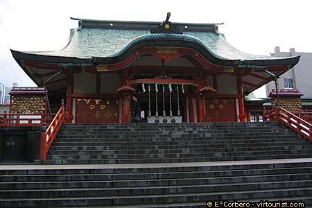 37/50.- Tokyo, Hanazono Shrine